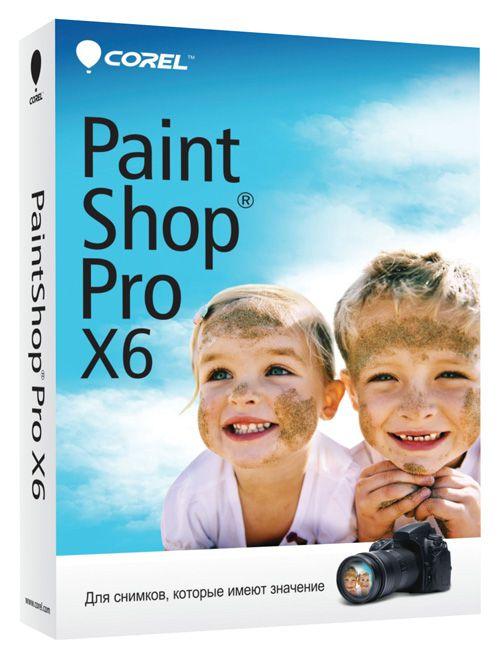 Компания Corel представила вчера русскую версию PaintShop® Pro X6