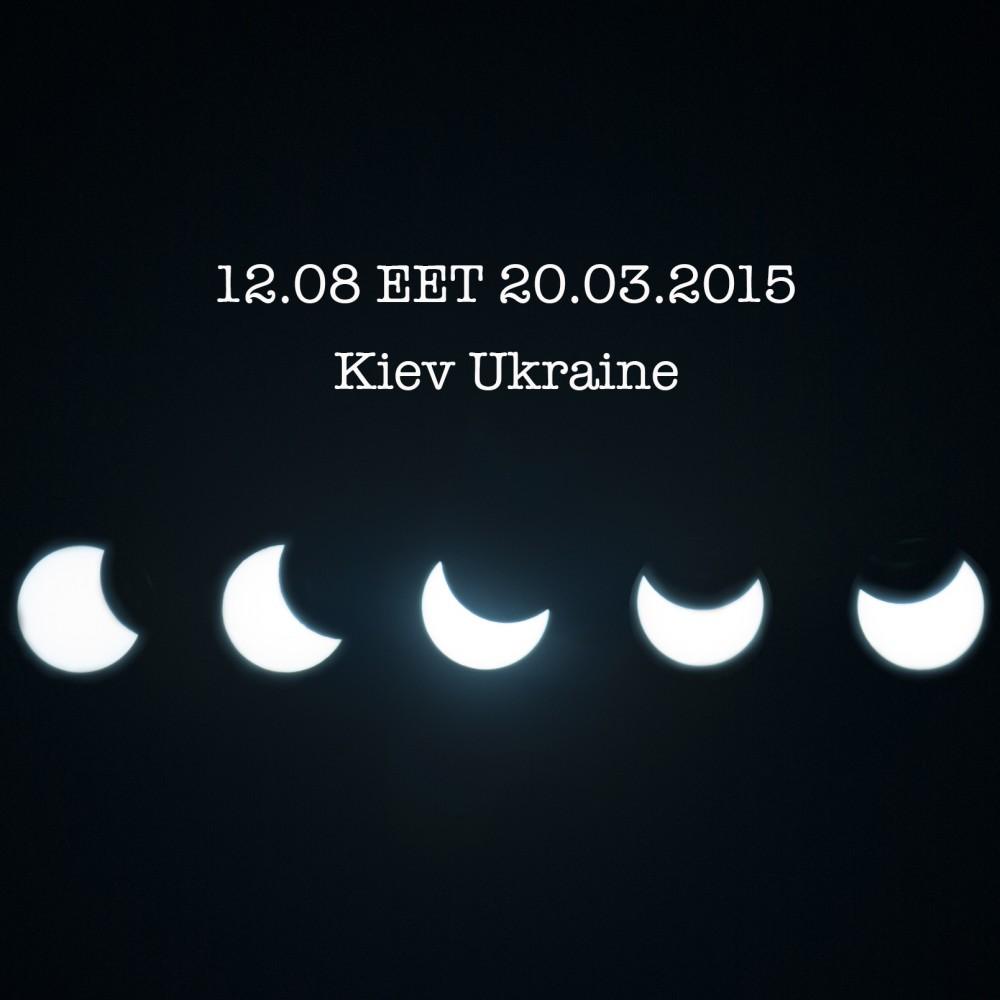 Дмитрий Николаенко. Солнечное затмение глазами киевского фотолюбителя через рентгеновские пленки