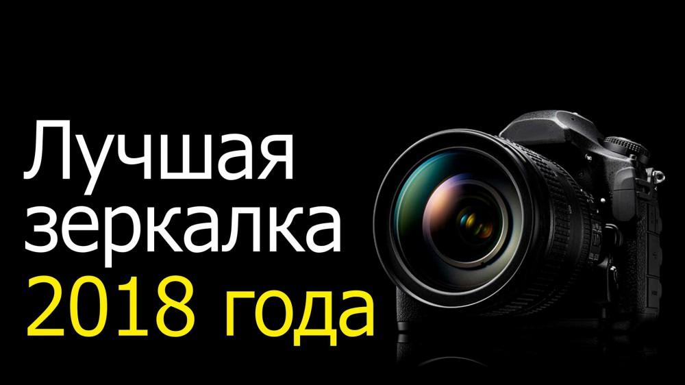 Nikon D850 – лучшая зеркальная камера для видео? Тест