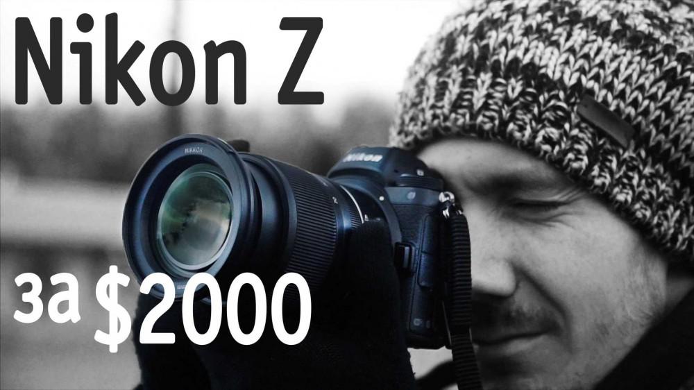 Первый обзор Nikon Z6