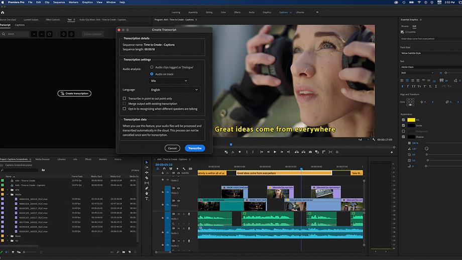 Июльские обновления Adobe Premiere Pro и After Effects