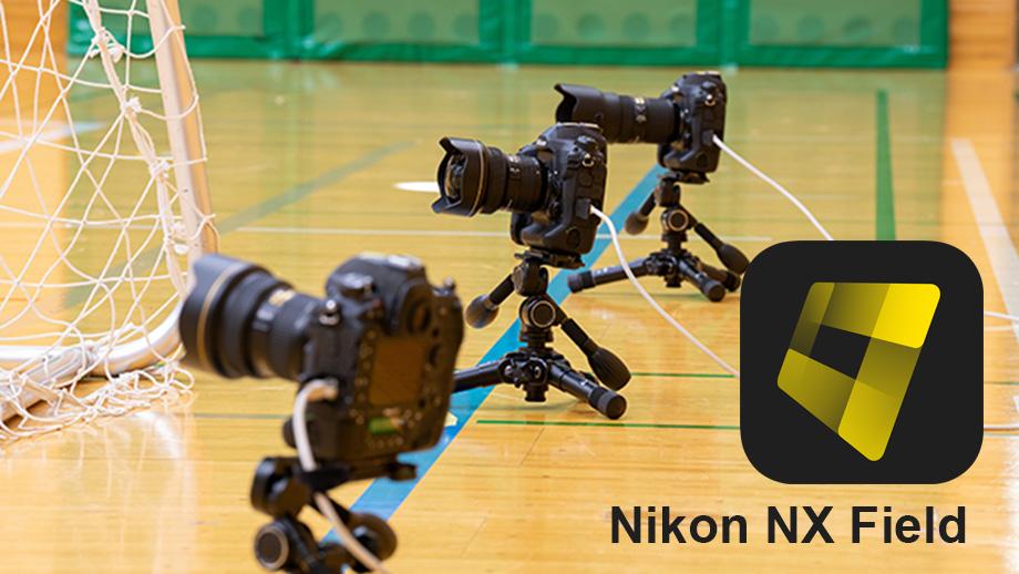 Система удалённой съёмки Nikon NX Field