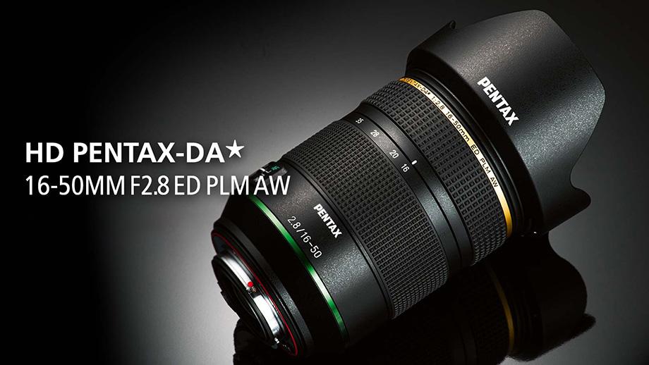Зум-объектив HD Pentax-DA* 16-50mm F2.8 представлен официально