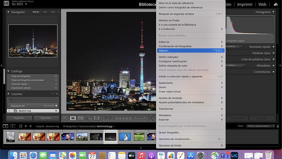 Июньские обновления Adobe для фотографов - 2021