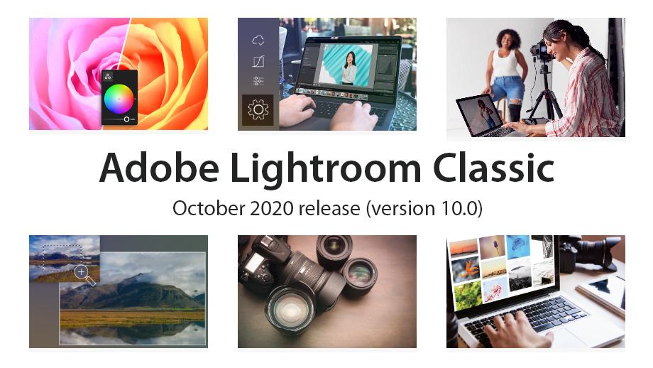 Adobe Lightroom Classic 10.0: новые инструменты работы с цветом