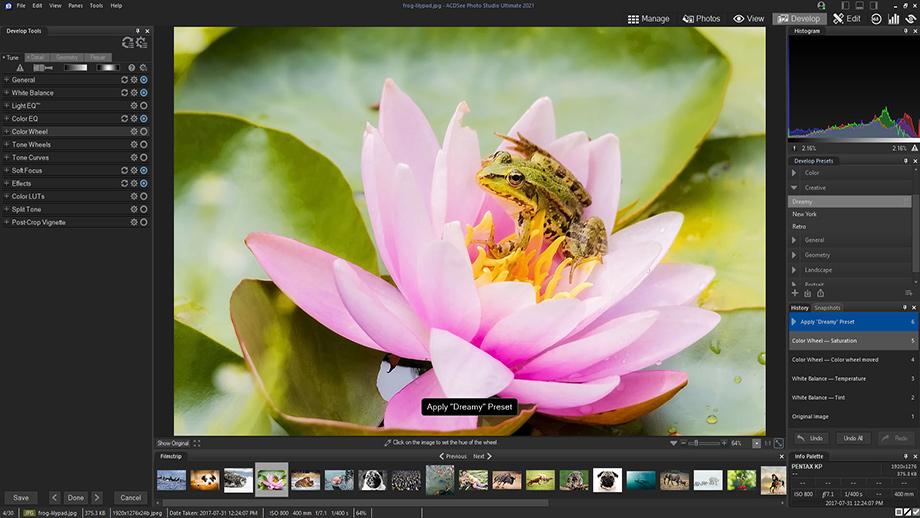 ACDSee Photo Studio Ultimate 2021 – улучшена производительность и добавлены новые функции