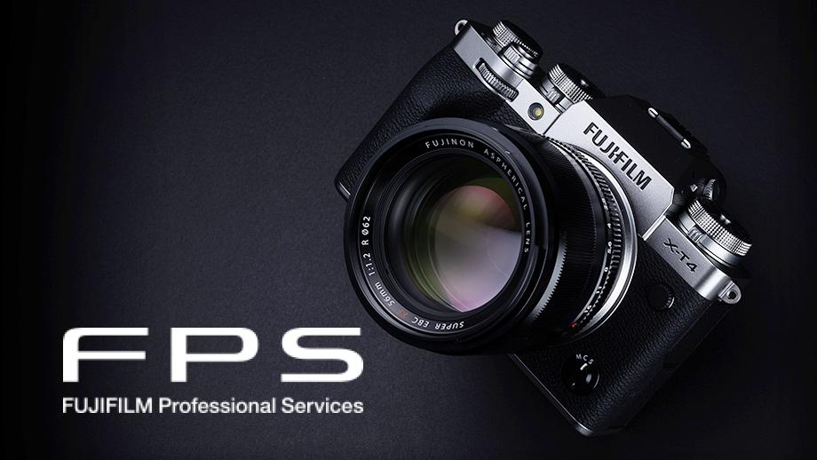 Fujifilm представила программу сервисного обслуживания для профессионалов