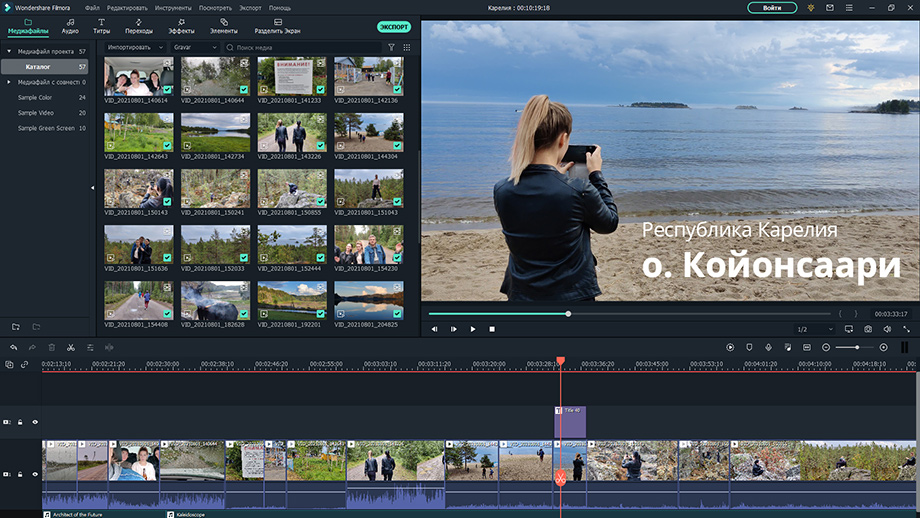Wondershare Filmora – добро пожаловать в удивительный мир монтажа видео