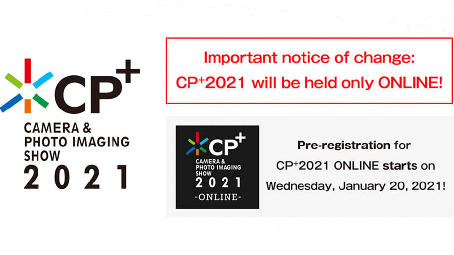 Выставка CP+ 2021 будет работать только в режиме онлайн