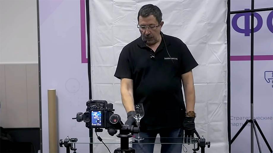 Фотофорум-2021, предварительная программа