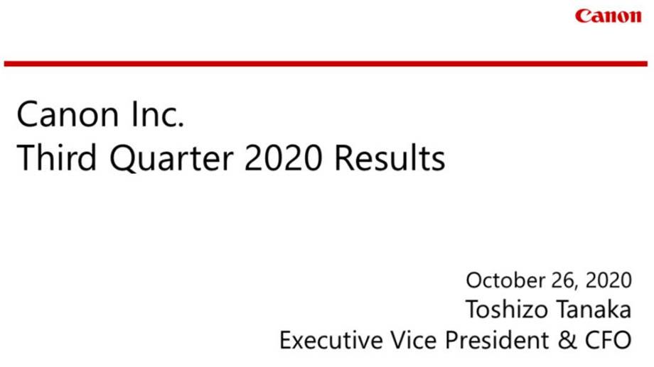 Canon опубликовал финансовый отчет за третий квартал 2020 года