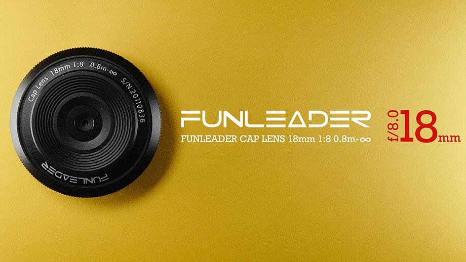 Funleader 18mm f/8.0 – китайский