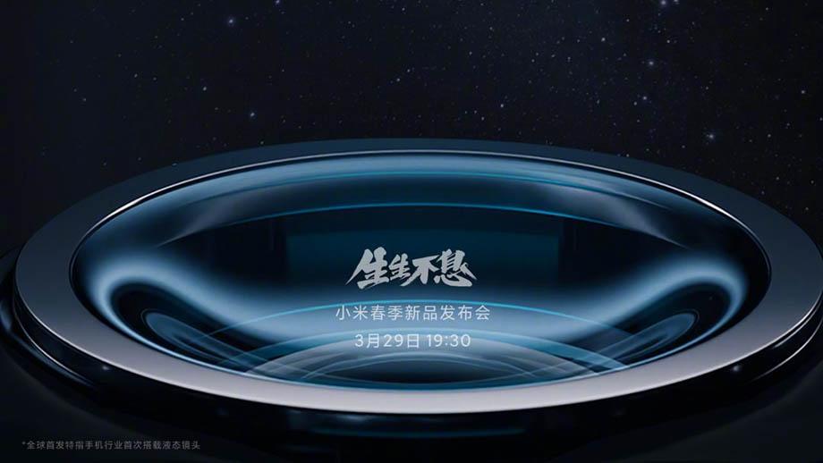 Смартфон Xiaomi Mi Mix 4 получит камеру с жидкой линзой?