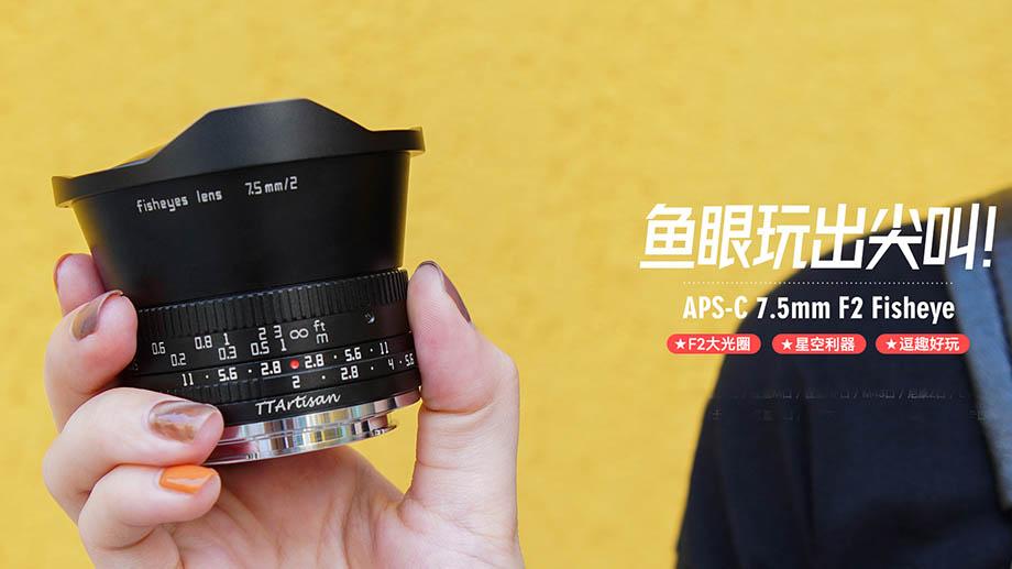 Fisheye-объектив TTartisan 7.5mm F2 для кроп-камер за $136