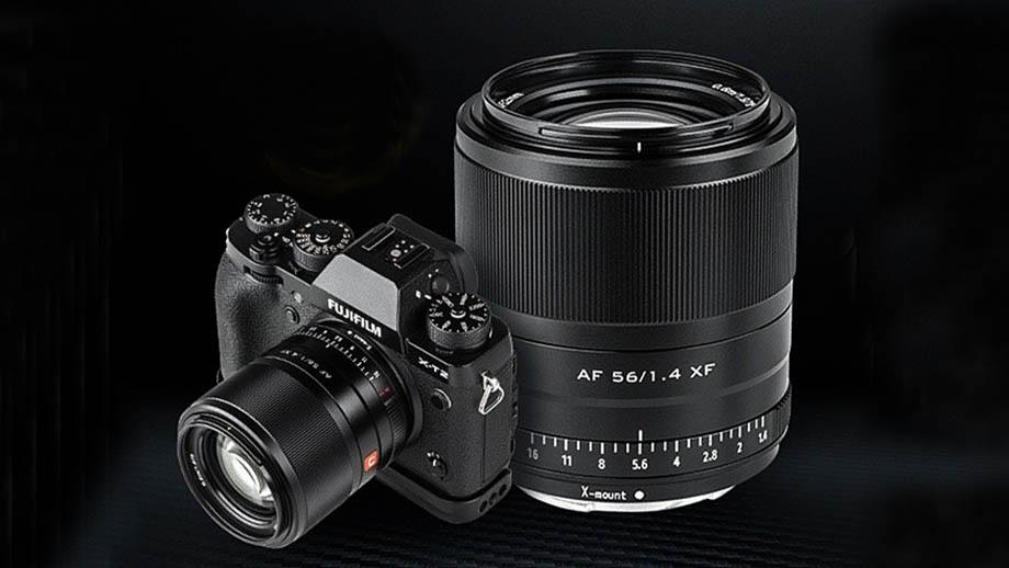 Viltrox 56mm f/1.4 XF появится в продаже 20 сентября по цене $329