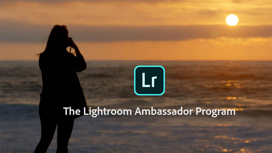 Adobe набирает амбассадоров Lightroom