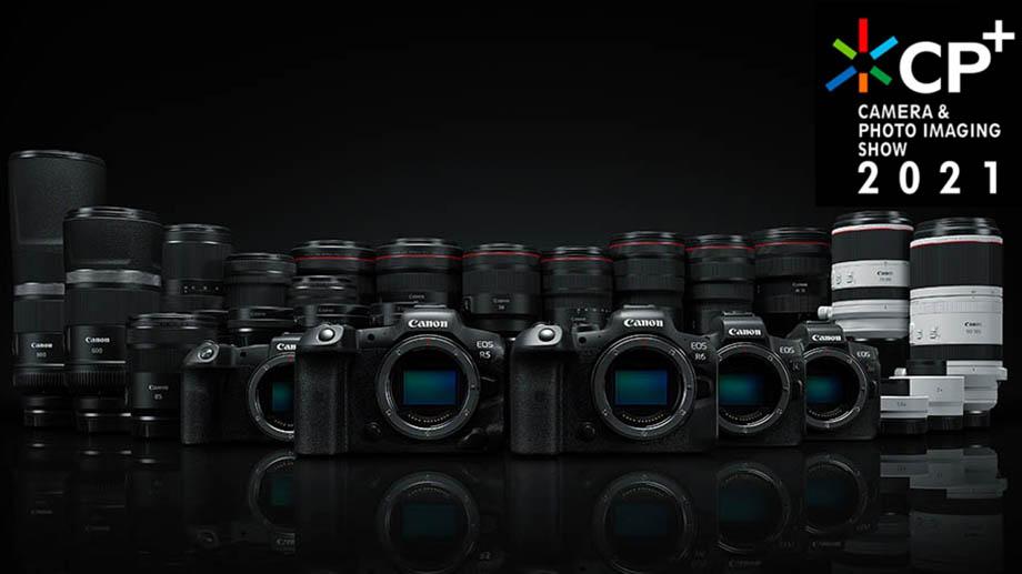 Что покажет Canon в преддверии CP+ 2021 в Японии?