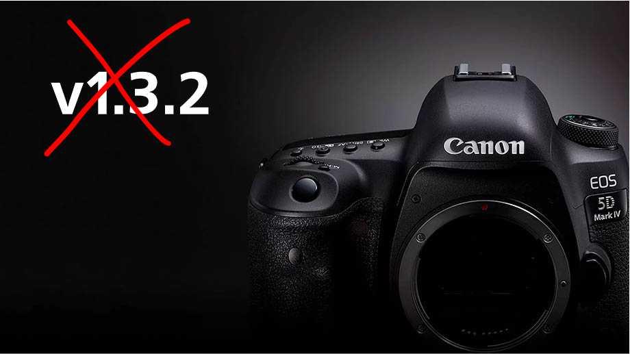 Canon выпустил, а потом удалил прошивку v1.3.2 для EOS 5D Mark IV
