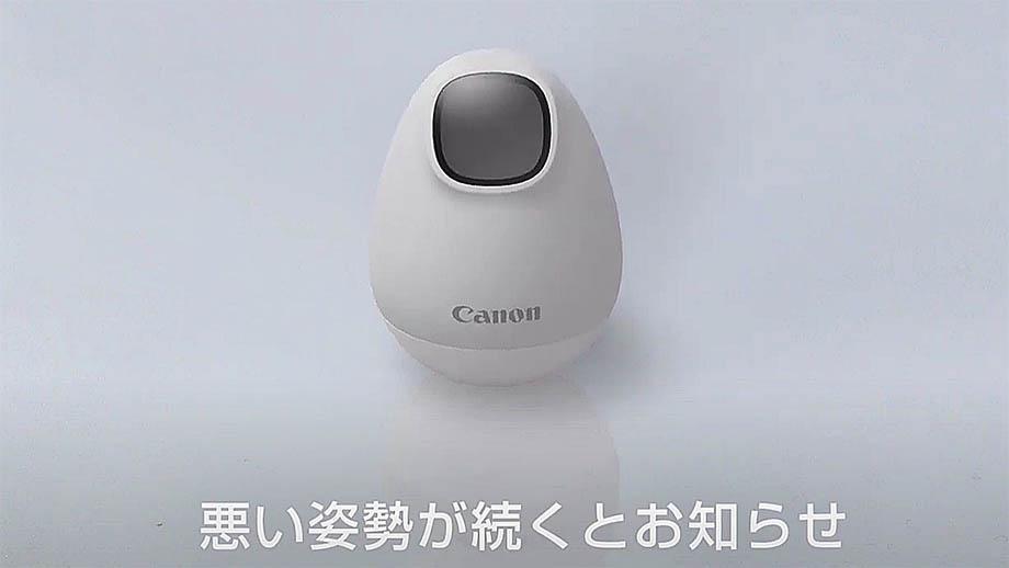 Камера Canon Posture Fit исправит вашу осанку…