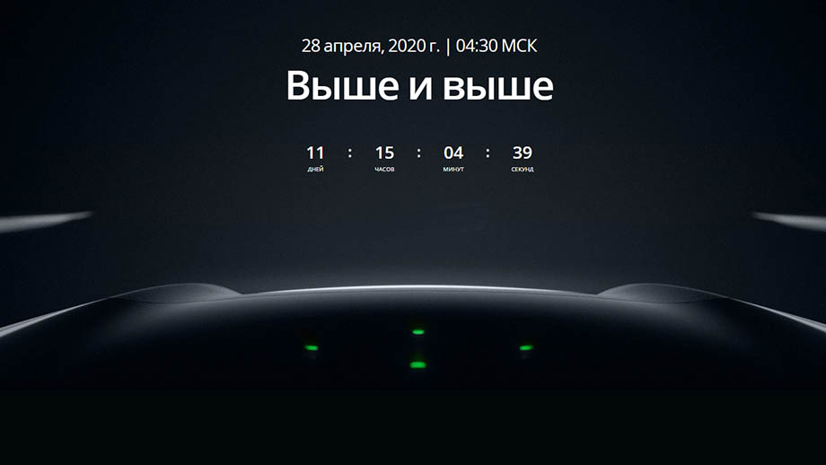 DJI Mavic Air 2 представят 27 апреля?