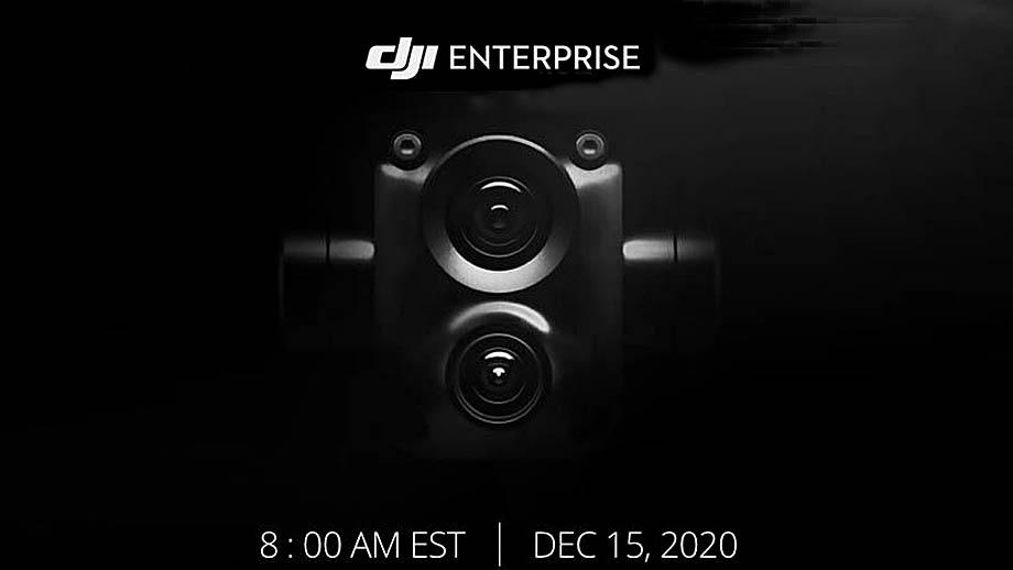 DJI представит 15 декабря дрон DJI FPV?