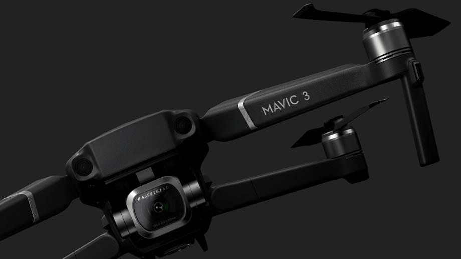 Слухи о дроне DJI Mavic 3 Pro