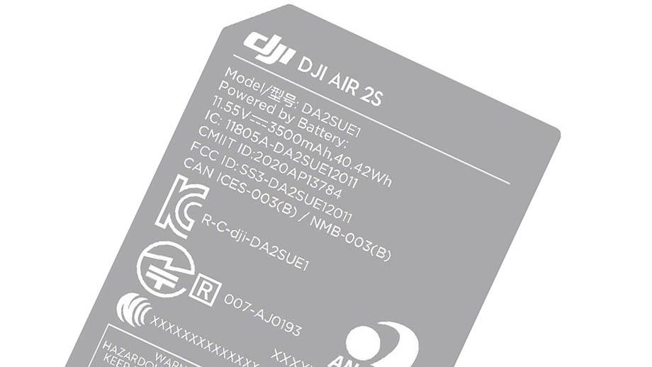 DJI скоро представит дрон DJI AIR 2