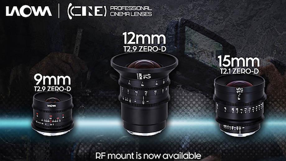 3 новых широкоугольных кинообъектива Laowa Zero-D Cine для байонета Canon RF