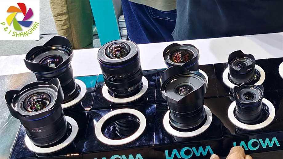 Venus Optics представила девять объективов Laowa на выставке Photo & Imaging 2021 в Китае