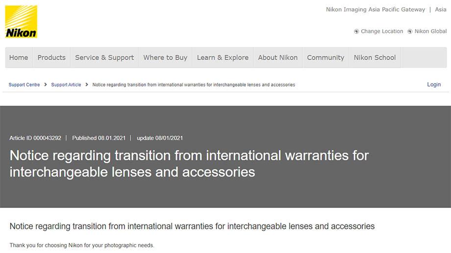 Nikon больше не предоставляет международную гарантию