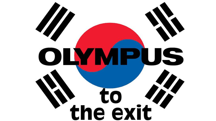 Olympus закрывает продажи своих камер в Южной Корее