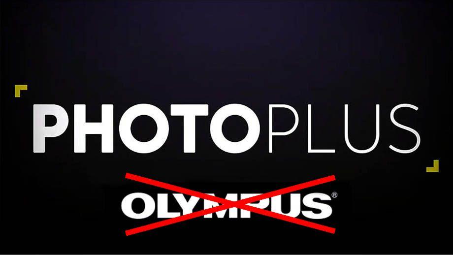 Olympus не примет участия в PhotoPlus 2020