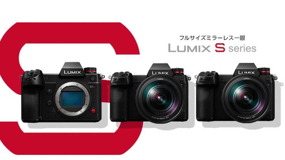 Panasonic LUMIX S5 представят уже совсем скоро