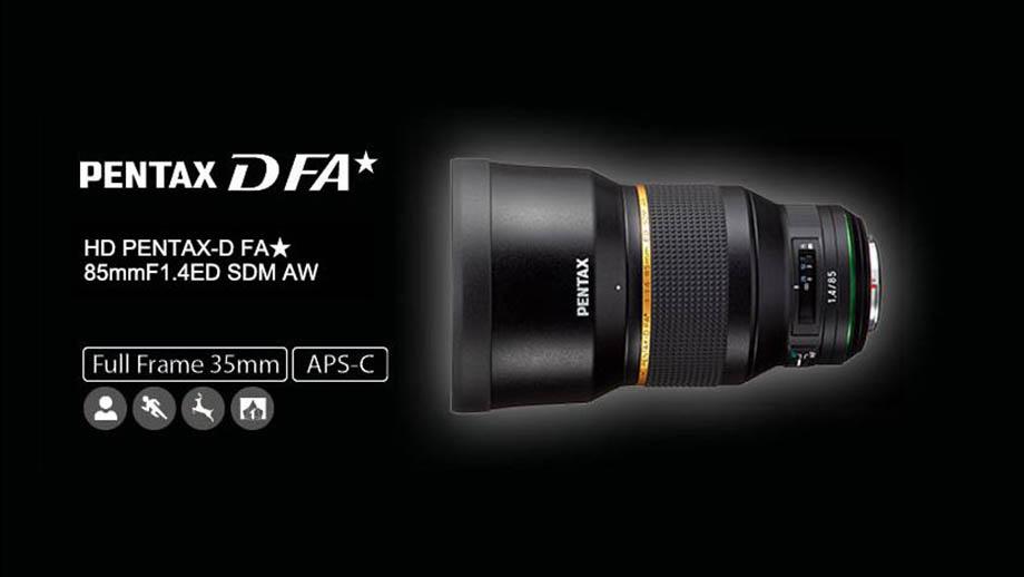 Объектив Pentax-D FA★ 85mm f1.4 поступит в продажу 26 июня