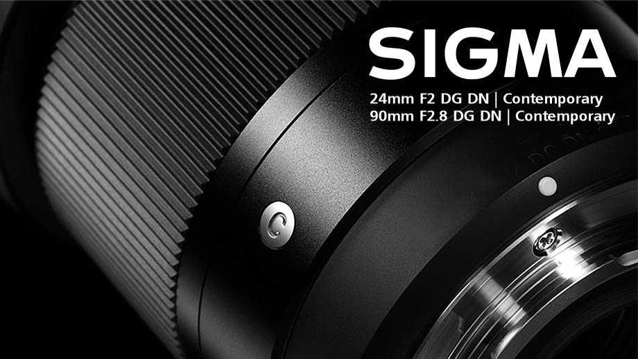 Объективы Sigma 24mm F2 и 90mm F2.8 Contemporary представят 9 сентября