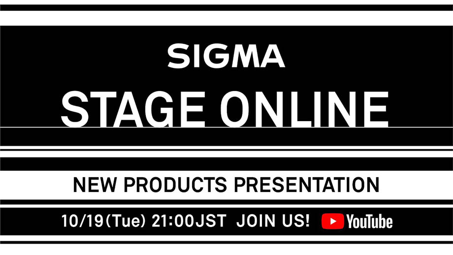 Sigma 18-50mm F2.8 DC DN | Contemporary представят 19 октября