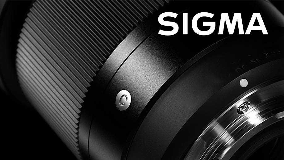 Sigma 18-50mm F2.8 DC DN   Contemporary могут представить следующим