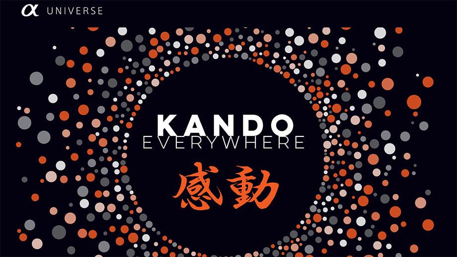 Мероприятие Sony Kando Everywhere 2020, 15-16 августа