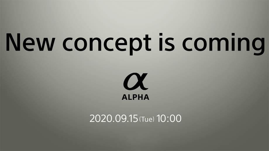 Sony представит 15 сентября