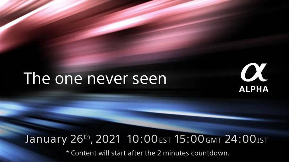 Sony анонсирует революционную камеру 26 января!