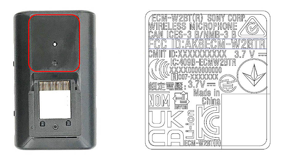 Новый беспроводной микрофон Sony ECM-W2BT прошел сертификацию