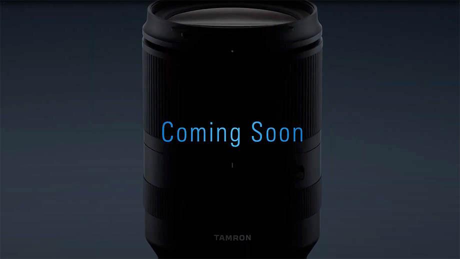 Tamron показал тизер нового зум-объектива