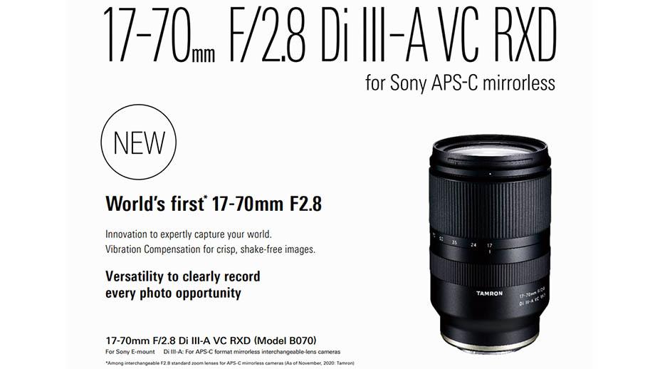 Tamron 17-70mm f/2.8 Di III-A VC RX D для APS-C камер Sony E, основная информация