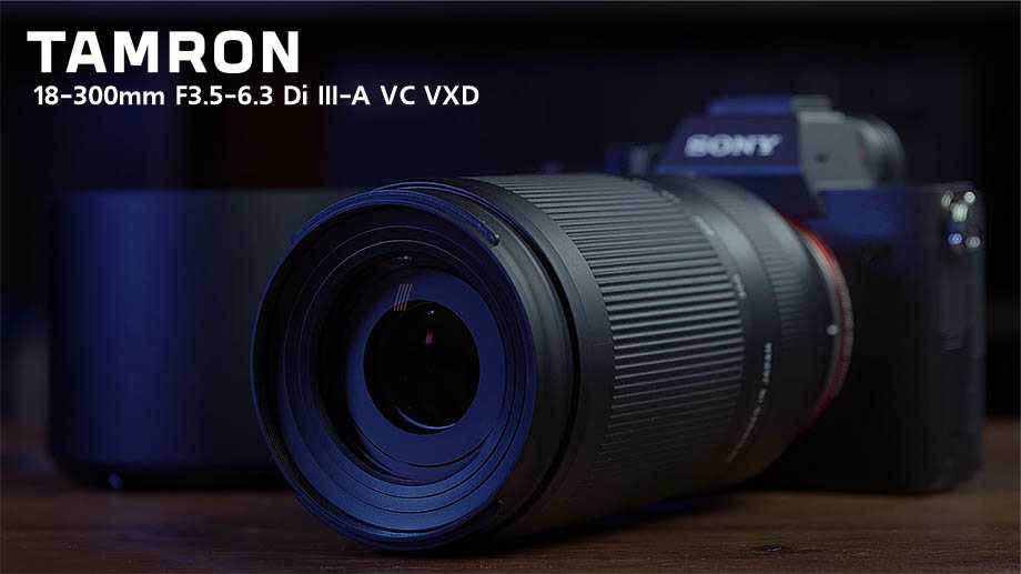 Tamron представит объектив 18-300mm F3.5-6.3 Di III-A VC VXD для Sony E