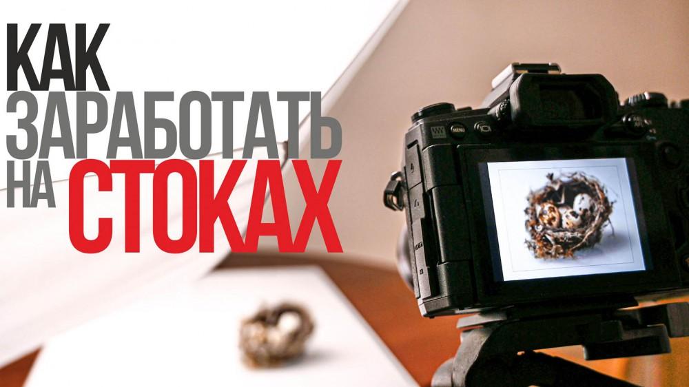 Предметная съемка для стоков дома | Видеоурок | Olympus OM-D E-M1 Mark III