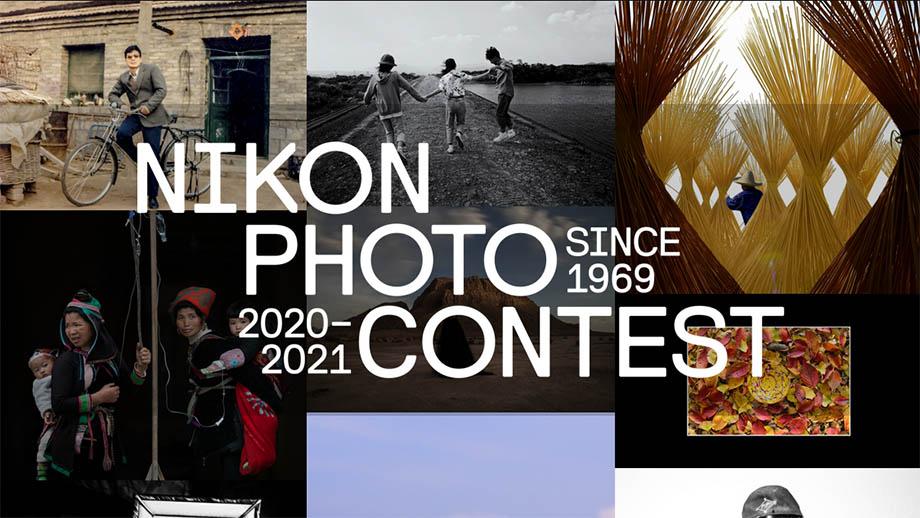 Конкурс Nikon Photo Contest 2020-2021 начинает прием работ