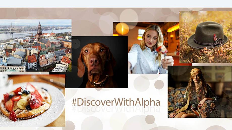 Стартовал фотоконкурс Sony #DiscoverWithAlpha