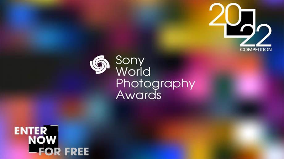 Sony World Photography Awards 2022 принимает работы участников