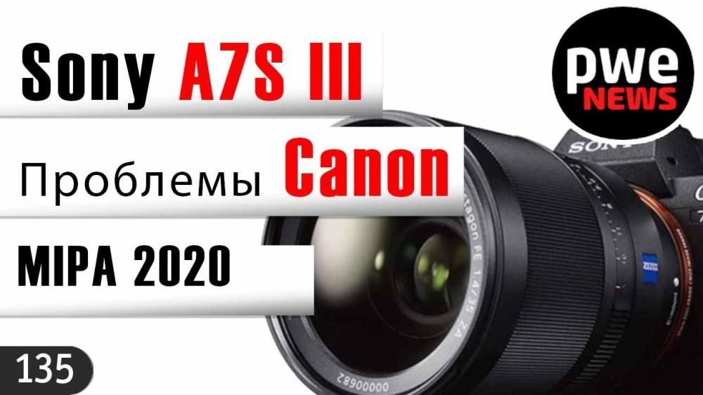 PWE News #135 I Проблемы Canon   Спецификации Sony a7sIII   GoPro для стрима